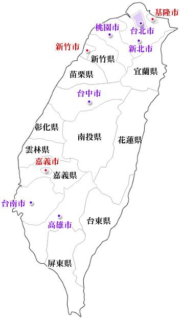 台湾の基本|台湾旅行基本情報|...