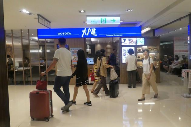 台北駅に多すぎる日本ショップ【台湾・台北】