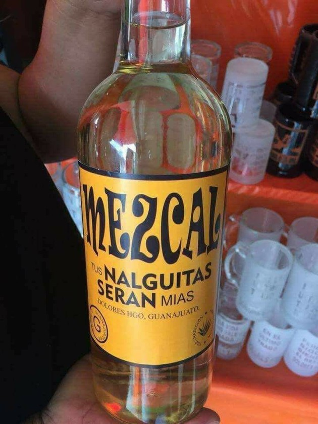 メスカルってどんなお酒【メキシコ】