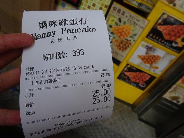 「媽咪雞蛋仔」のエッグパフ【香港】